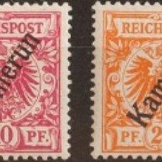 Sellos: CAMERÚN. MH *YV 1/6. 1897. SERIE COMPLETA. MAGNIFICA. (MI1/6 80 EUROS) REF: 61559. Lote 183142997