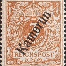 Sellos: CAMERÚN. MNH **YV 1. 1897. 3 P CASTAÑO AMARILLO (LEBHAFTBRAUNOCKER). MAGNIFICO. (MI1C 260 EUROS) RE. Lote 183143015