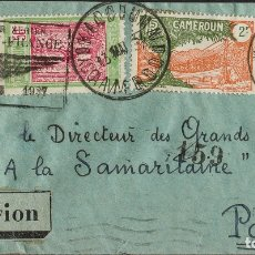 Sellos: CAMERÚN. SOBRE YV 119, 129. 1937. 50 CTS VERDE AMARILLO Y ROSA Y 2 F NARANJA Y OLIVA, DOS SELLOS (U. Lote 183149351