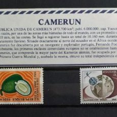 Sellos: COLECCIÓN DE 4 SELLOS DE CANADÁ CAMERÚN, NUEVOS SIN USAR DE DISTINTOS PERIODOS. Lote 186333110