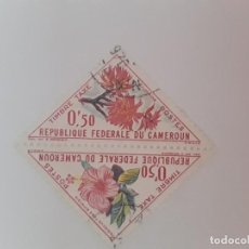 Selos: CAMERÚN SELLO USADO FLORA. Lote 189945900