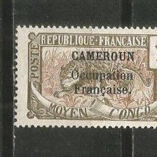 Francobolli: CAMERUN COLONIA FRANCESA YVERT NUM. 67 * NUEVO CON FIJASELLOS. Lote 190908271