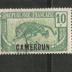 Timbres: CAMERUN COLONIA FRANCESA YVERT NUM. 88 USADO. Lote 190909595
