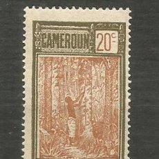 Timbres: CAMERUN COLONIA FRANCESA YVERT NUM. 112 * NUEVO CON FIJASELLOS. Lote 190910553