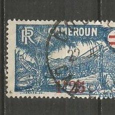 Timbres: CAMERUN COLONIA FRANCESA YVERT NUM. 133 USADO. Lote 190911818