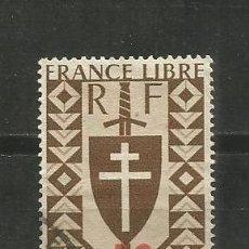 Timbres: CAMERUN COLONIA FRANCESA YVERT NUM. 266 USADO. Lote 190927253