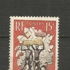 Timbres: CAMERUN COLONIA FRANCESA YVERT NUM. 298 USADO. Lote 190927913
