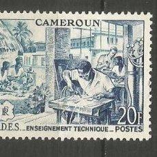 Sellos: CAMERUN COLONIA FRANCESA YVERT NUM. 302 NUEVO SIN GOMA. Lote 190928042