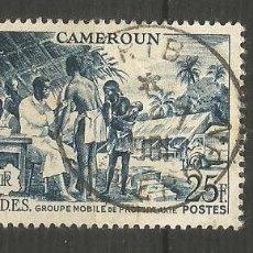 Sellos: CAMERUN COLONIA FRANCESA YVERT NUM. 303 USADO. Lote 190928075