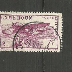 Sellos: CAMERUN CORREO AEREO COLONIA FRANCESA YVERT NUM. 8 USADO. Lote 190928191