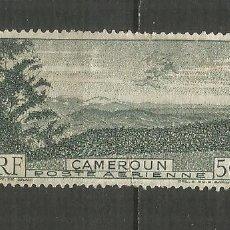 Sellos: CAMERUN CORREO AEREO COLONIA FRANCESA YVERT NUM. 38 USADO. Lote 190928266