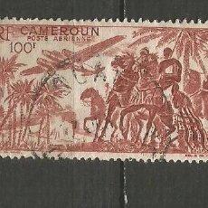 Timbres: CAMERUN CORREO AEREO COLONIA FRANCESA YVERT NUM. 39 USADO. Lote 190928473