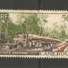 Sellos: CAMERUN CORREO AEREO COLONIA FRANCESA YVERT NUM. 46 USADO. Lote 190928503