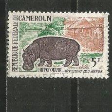 Timbres: CAMERUN YVERT NUM. 345 USADO. Lote 190928830