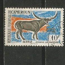 Timbres: CAMERUN YVERT NUM. 348 USADO. Lote 190928882