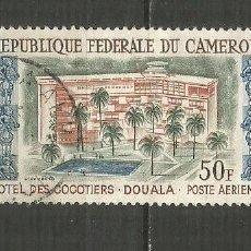 Timbres: CAMERUN CORREO AEREO YVERT NUM. 53 USADO. Lote 190929105