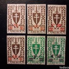 Sellos: CAMERÚN YVERT 266/9 + 271/2. SERIE CORTA NUEVA CON CHARNELA Y USADA. ESCUDOS. SOBRECARGADOS. Lote 192029026