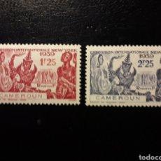 Sellos: CAMERÚN YVERT 160/1. SERIE COMPLETA NUEVA CON CHARNELA. EXPOSICIÓN INTERNACIONAL NUEVA YORK. Lote 192029133