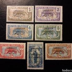 Sellos: CAMERÚN YVERT 67/74. SELLOS SUELTOS NUEVOS CON CHARNELA Y USADOS. SOBRECARGADOS.. Lote 192029387