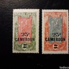 Sellos: CAMERÚN YVERT 102 Y 103 SELLOS SUELTOS NUEVOS CON CHARNELA. SOBRECARGADOS.. Lote 192029852