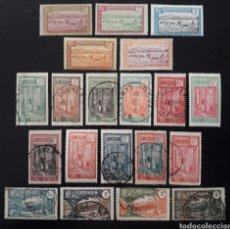 Sellos: CAMERÚN 20 VALORES DE LA SERIE YVERT 112/32 SELLOS USADOS, NUEVOS CON CHARNELA O SIN GOMA. LEER. Lote 192030872
