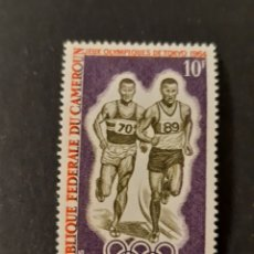 Sellos: CAMERÚN, YVERT 385**. Lote 194236761