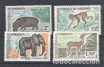 CAMEROON 1962 ANIMALS, MNH A.88 (Sellos - Extranjero - África - Camerún)