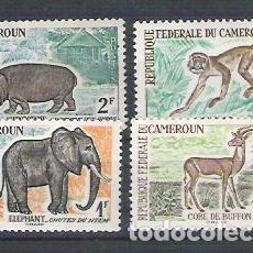 Sellos: CAMEROON 1962 ANIMALS, MNH A.88. Lote 198264297