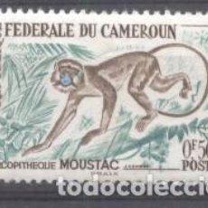 Sellos: CAMEROON 1962 ANIMALS, MNH AE.173. Lote 198264365