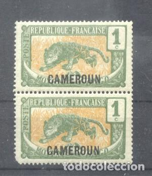 CAMEROON 1921 ANIMALS X 2, OVERPRINT, MNH AG.067 (Sellos - Extranjero - África - Camerún)