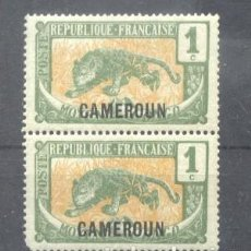Sellos: CAMEROON 1921 ANIMALS X 2, OVERPRINT, MNH AG.067. Lote 198264393