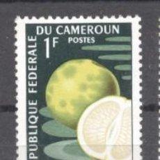 Sellos: CAMEROON 1967 FRUITS, MNH AE.169. Lote 198264408