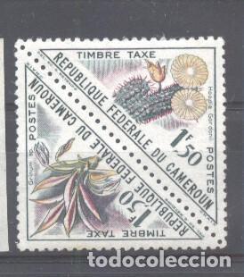 CAMEROON 1963 PLANTS, MNH AE.174 (Sellos - Extranjero - África - Camerún)