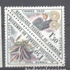 Sellos: CAMEROON 1963 PLANTS, MNH AE.174. Lote 198264415