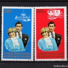 Sellos: CAMERUN 674/75** - AÑO 1981 - BODA DEL PRINCIPE CARLOS Y LADY DIANA SPENCER. Lote 199388513