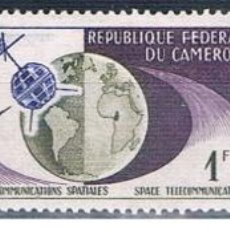 Sellos: CAMERUN 1963 / 68 - YVERT 361 + 363 + 456 ( NUEVOS ). Lote 200526430