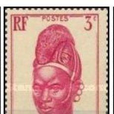 Sellos: SELLO CAMERUN 1939, NUEVO, NUMERO 127. Lote 202014680