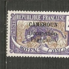 Sellos: CAMERUN COLONIA FRANCESA YVERT NUM. 68 * NUEVO CON FIJASELLOS. Lote 203287837