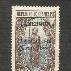 Sellos: CAMERUN COLONIA FRANCESA YVERT NUM. 76 NUEVO SIN GOMA. Lote 203287937
