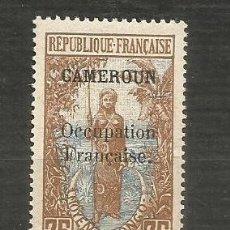 Sellos: CAMERUN COLONIA FRANCESA YVERT NUM. 80 NUEVO SIN GOMA. Lote 203287993