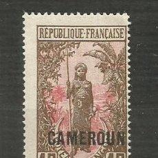 Sellos: CAMERUN COLONIA FRANCESA YVERT NUM. 95 NUEVO SIN GOMA. Lote 203288175