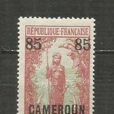 Sellos: CAMERUN COLONIA FRANCESA YVERT NUM. 105 * NUEVO CON FIJASELLOS. Lote 203288288