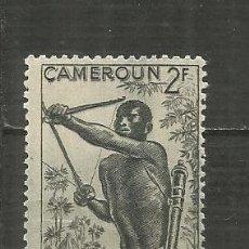 Sellos: CAMERUN COLONIA FRANCESA YVERT NUM. 285 ** NUEVO SIN FIJASELLOS. Lote 203288812