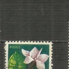 Timbres: CAMERUN COLONIA FRANCESA YVERT NUM. 307 USADO. Lote 203289033