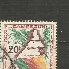 Timbres: CAMERUN COLONIA FRANCESA YVERT NUM. 310 USADO. Lote 203289125