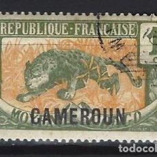 Sellos: CAMERÚN 1920 - SELLO DEL CONGO SOBREIMPRESO - SELLO USADO. Lote 206120565