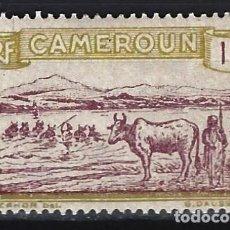 Sellos: CAMERÚN 1925-27 - GANADERÍA - SELLO NUEVO C/F*. Lote 206120681
