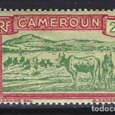Sellos: CAMERÚN 1925-27 - GANADERÍA - SELLO NUEVO C/F*. Lote 206120741