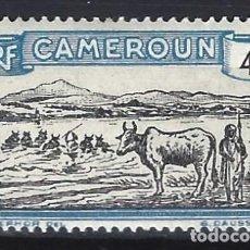 Francobolli: CAMERÚN 1925-27 - GANADERÍA - SELLO NUEVO C/F*. Lote 206120782