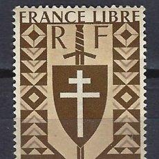 Sellos: CAMERÚN 1942 - EMISIÓN, FRANCIA LIBRE - SELLO NUEVO C/F*. Lote 206121065
